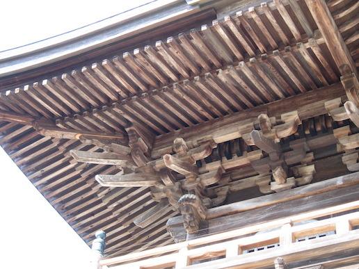 japan_in_arch_02.jpg
